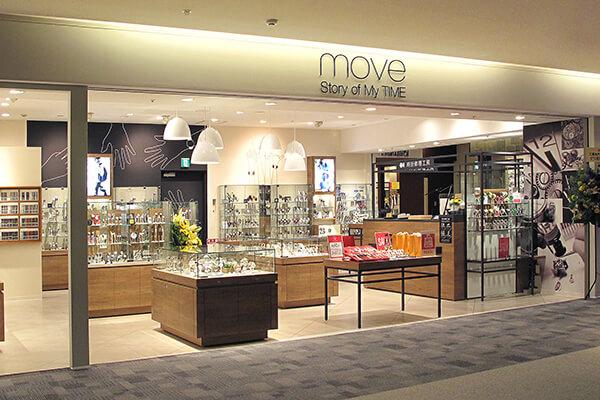 move(ムーヴ) 南砂町ショッピングセンターSUNAMO店