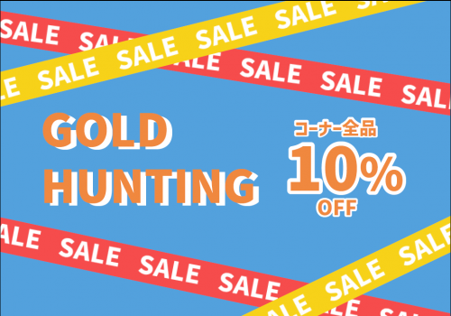 gold_hunting